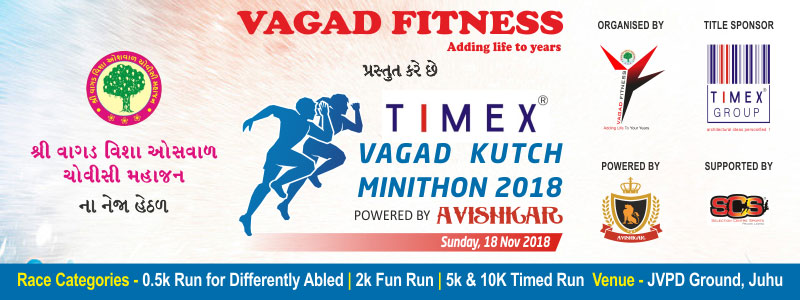 TIMEX Vagad Kutch Minithon 2018 Powered by Avishkar